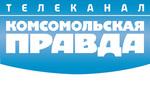 Телеканал «Комсомольская правда» включен в число номинантов Национальной премии телевидения
